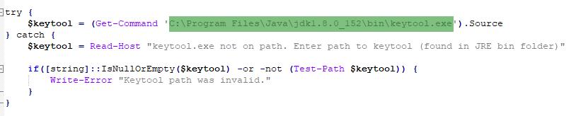 Java Key Tool